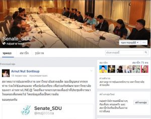 facebook_senate_sdu