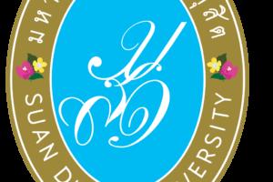 ประชุมคณะกรรมการประกันคุณภาพการศึกษา  มหาวิทยาลัยสวนดุสิต   ประจำปีการศึกษา  2562  ครั้งที่  1/2563 (25 ก.พ. 63)