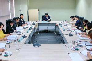 ประชุมคณะกรรมการกองทุนสะสมเลี้ยงชีพ มสด. ครั้งที่ 7(19)/2562 (22 ก.ค. 62)