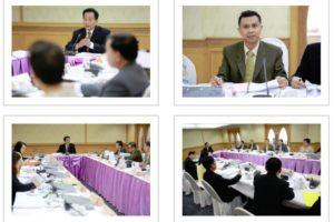 คณะกรรมการนโยบายบุคลากรประจำมหาวิทยาลัย ครั้งที่ 6(30)/2562 (18 มิ.ย. 62)