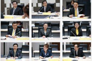 ประชุมคณะกรรมการสรรหากรรมการสภามหาวิทยาลัยผู้ทรงคุณวุฒิ ครั้งที่ 1/2562 (11 ก.ค. 62)