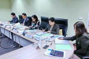 ประชุมคณะกรรมการกองทุนสวัสดิการฯ ครั้งที่ 3(15)/2562 (29 ต.ค. 2562)