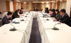 ประชุมสภาคณาจารย์และพนักงาน ครั้งที่ 9/2562 (18 ธ.ค. 2562)