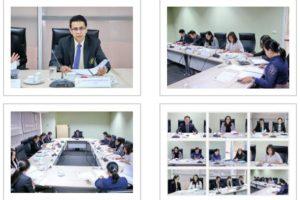 การประชุมคณะกรรมการกองทุนสวัสดิการฯ ครั้งที่ 4(16)/2562 (28 พ.ย. 2562)