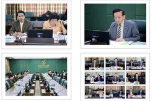 ประชุมสภามหาวิทยาลัย ครั้งที่ 12(46)/2562 (29 พ.ย. 2562)