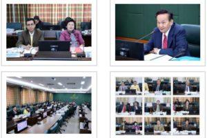 ประชุมสภามหาวิทยาลัย ครั้งที่ 13(47)/2562 (13 ธ.ค. 2562)