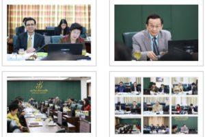 การประชุมสภามหาวิทยาลัย ครั้งที่ 14(48)/2562 (20 ธ.ค. 2562)