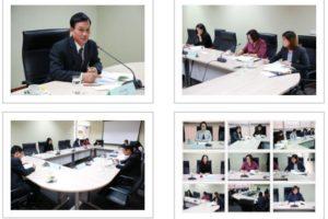 ประชุมคณะกรรมการกองทุนสะสมเลี้ยงชีพ ครั้งที่ 12 (24)/2562 (24 ธ.ค. 2562)